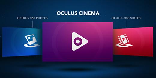 oculuscinema