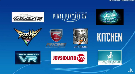 Lineup playstation vr
